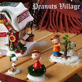 Peanuts Village